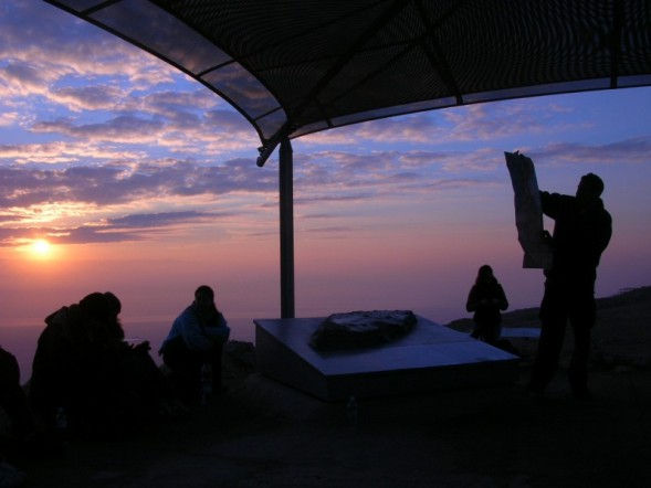Masada at sunrise